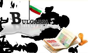болгария_визы