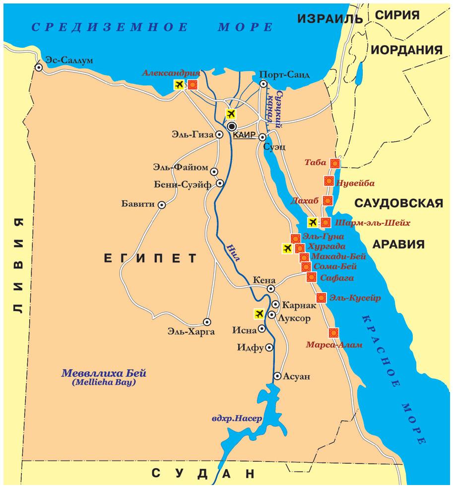 египет карта