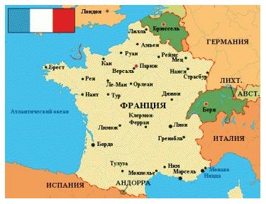 франция на карте