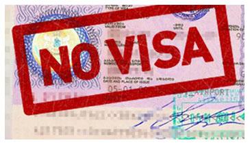 грузия виза