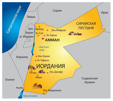 иордания на карте
