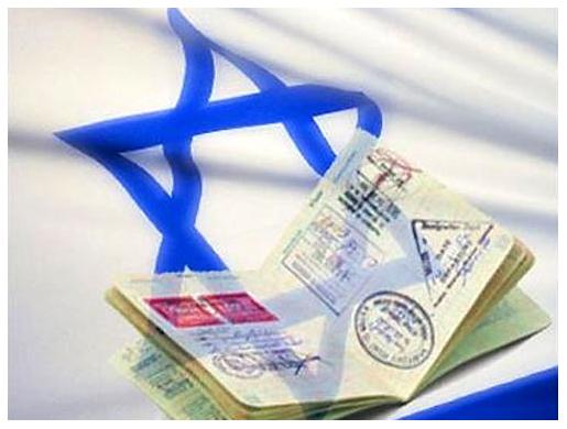 израиль виза